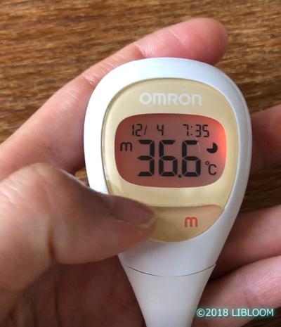 オムロン 電子 体温計 mc 682