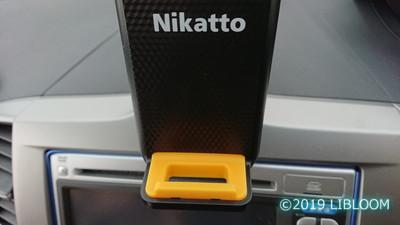 Nikatto 車載ホルダーの口コミ・レビュー|スマホ、タブレット ...
